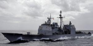 Raytheon is being awarded a task order for Aegis Modernization production requirements.
