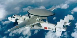 Japan is purchasing one E-2D Advanced Hawkeye aircraft from Northrop Grumman Corporation under the Foreign Military Sales program.