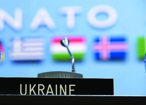 The relationships between NATO, Russia and the Ukraine continue to cause tensions among nuclear superpowers. (NATO Photo)